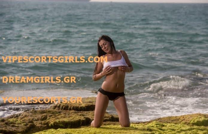 anal call girls