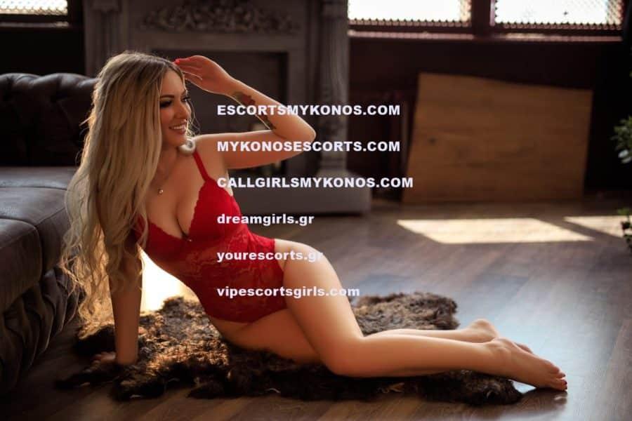 Beautiful Girls Mykonos